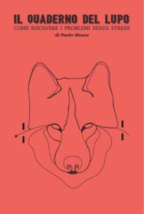 Il quaderno del lupo